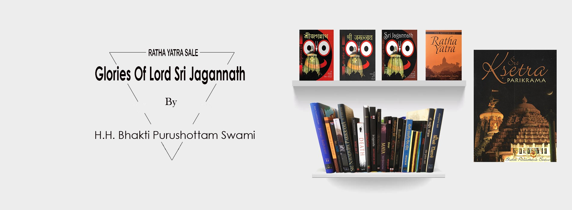 Glories of Lord Jagannath